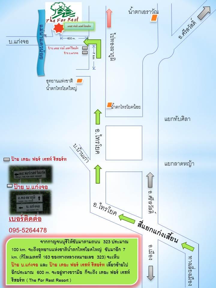 แผนที่ The for rest (map)1